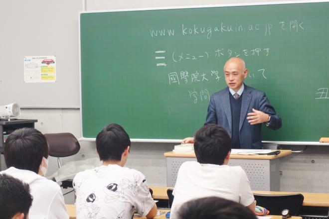 平成30年度神道文化基礎演習02