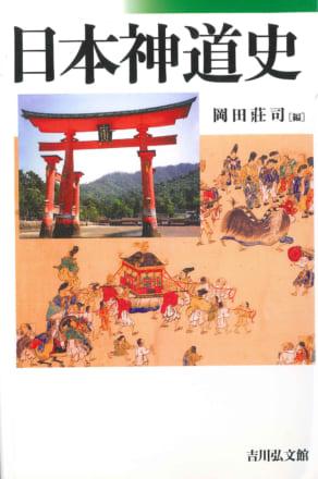 shinto_h30_b_text03