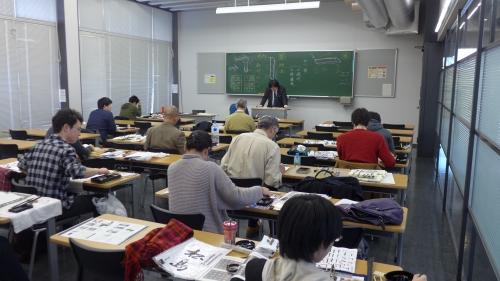 講座の風景