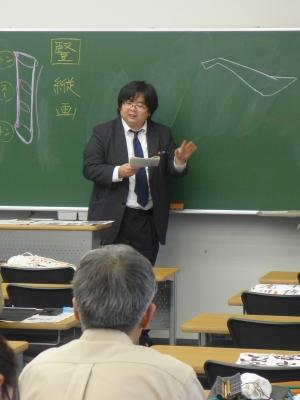 橋本准教授