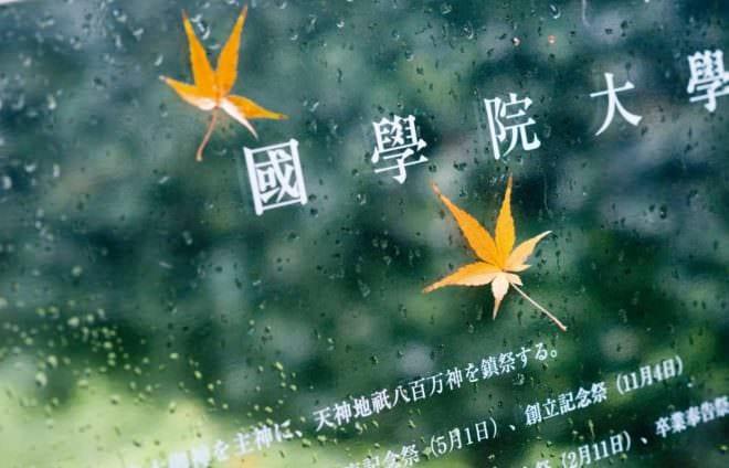 gakutyo3-660x424