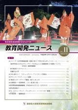 平成26年12月22日発行