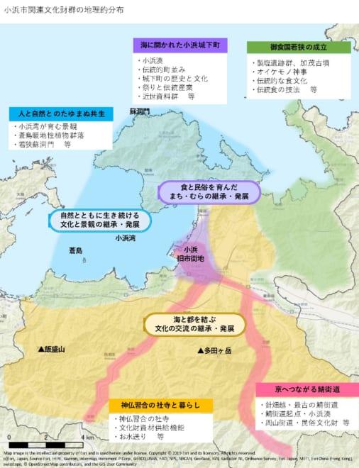 出典:小浜市『小浜市文化財保存活用地域計画~おばまだからできること。~』